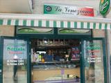 Eiscafé La Veneziana